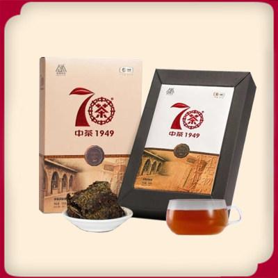 【第二件半价】中茶70周年纪念手筑茯砖茶 700g *2盒