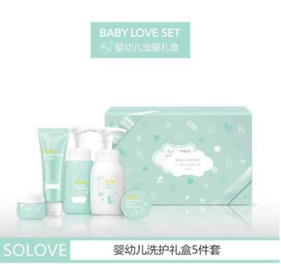 SOLOVE米菲婴儿洗护套装洗发沐浴露洗手液脸霜紫草膏礼盒