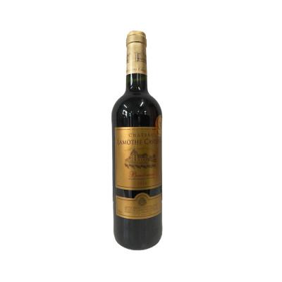 雷蒙酒庄干红葡萄酒750ml(商联仓)