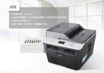 联想 M7615DNA 黑白激光三合一多功能一体机(打印 复印 扫描 自动双面打印 批量复印扫描)