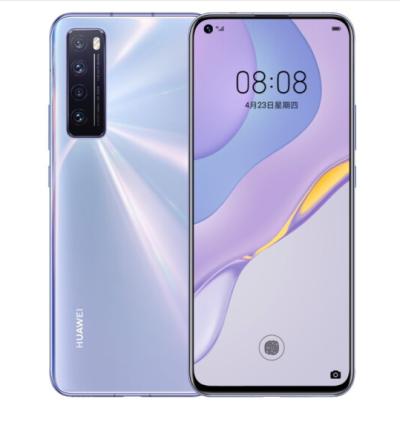 华为nova7 5G手机 8G+128G全网通