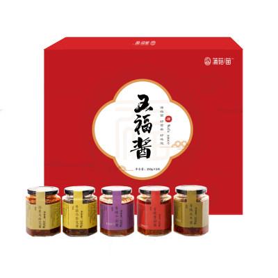 【博华专场】博华五福酱 5瓶 礼盒装
