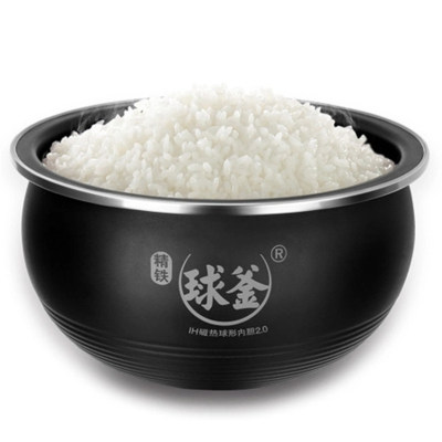 苏泊尔5L电饭煲 IH电磁加热 球釜内胆 预约电饭煲