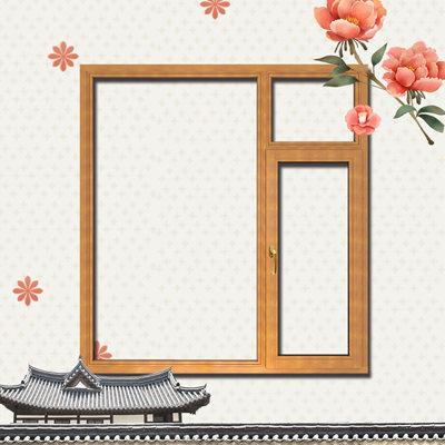 极泰栗木实木窗致敬经典IV68系列