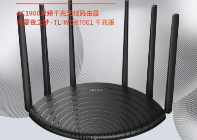 TP-LINK双千兆路由器 1900M无线家用 5G双频 WDR7661千兆版 千兆端口 光纤宽带WIFI穿墙 送千兆网