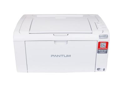 奔图(PANTUM)P2506W黑白激光打印机无线连接