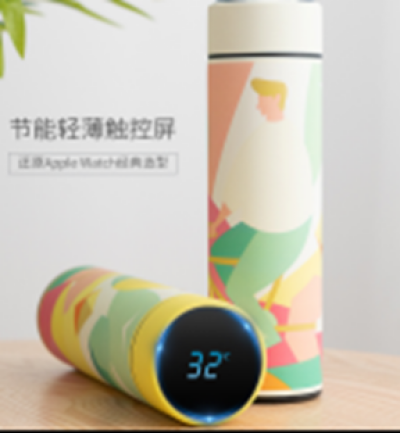 威思达日韩风格智能温度显示时尚304不锈钢保温杯480ML