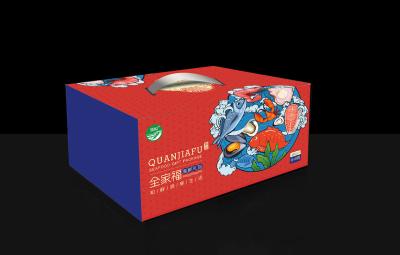 全家福水产礼盒(控股烘焙坊仓)