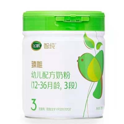 新客凭出生证明飞鹤奶粉智纯臻稚幼儿有机奶粉3段(12-24个月)700g罐装新客买一送一