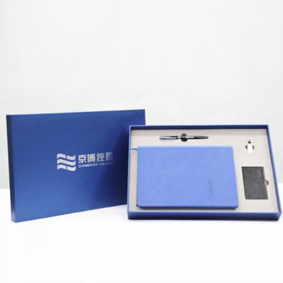 京博-商务礼盒2018版