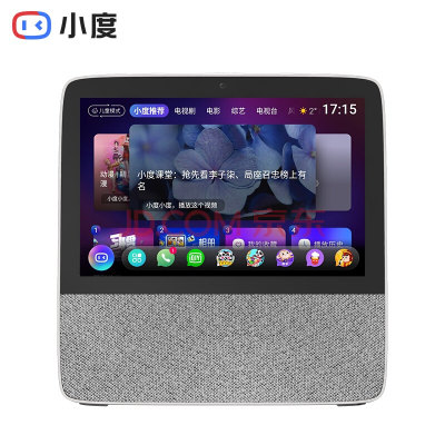 小度智能屏X8 8英寸高清大屏 触屏音箱 蓝牙音箱 音响 影音娱乐平板 向往的生活同款 小度在家 送礼 礼品 灰