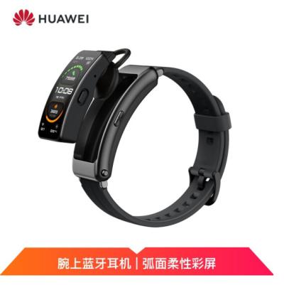华为手环B6 运动手环 智能手环 蓝牙耳机/心率监测/触控/遥控拍照/扫码支付/Android&IOS 运动款曜石黑