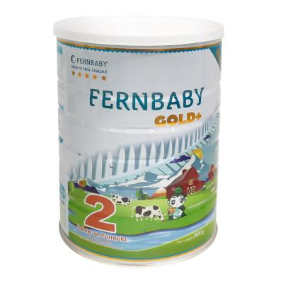 双11特惠Fernbaby斐婴宝五星2段(6-12个月)