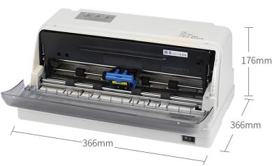 得实AR465K针式打印机增值税发票AR460升级版账单a4纸出库单销售单多联快递单打印 AR465K
