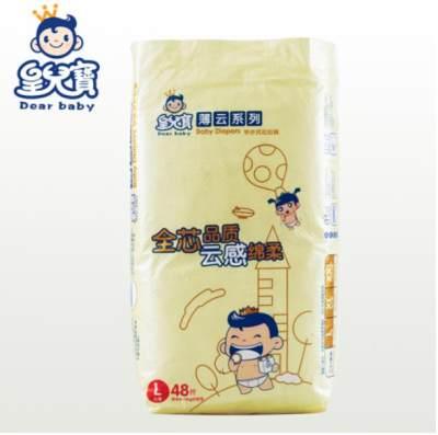双11特惠-皇儿宝拉拉裤(120元2包,下单1包默认发货2件)