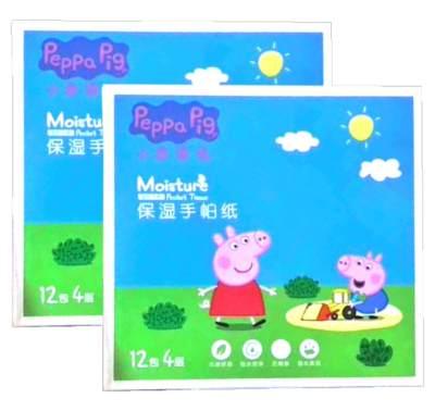 SOLOVE 米菲 小猪佩奇保湿手帕纸12包