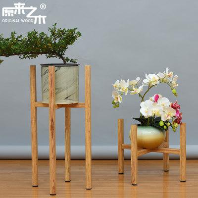 原来之木纯实木小家具现代复古风简约实木花架简易盆景架花几组合