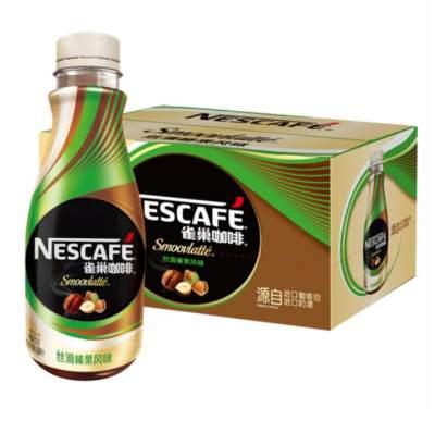 雀巢咖啡瓶装丝滑榛果268ml