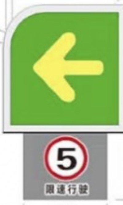 进出口道路指示牌/对