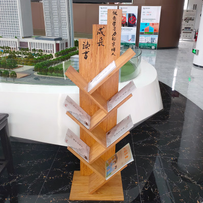 实木书架置物架落地简约树形简易收纳省空间
