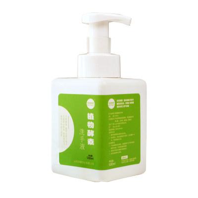 酵素洗手液
