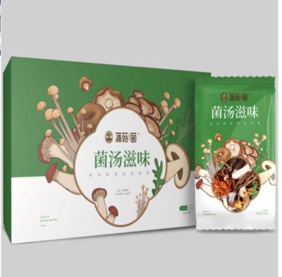 菌汤滋味 120g*8包/箱 博华蒲菇菌 免洗鲜香绽放味蕾