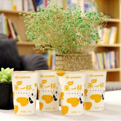 【韵味达】每一天来一杯酸奶(内部领用)