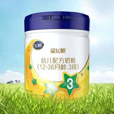 【母婴专场】飞鹤星飞帆婴儿配方奶粉3段(12-36个月)联融汇特价促