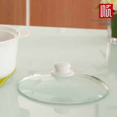 顺祥健康白瓷明火巧妇锅3.3升炖锅汤锅炖煲汤煲