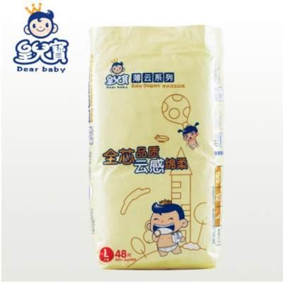双11特惠-皇儿宝纸尿裤(120元2包,下单1包默认发货2包)