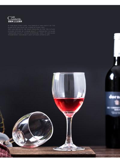 法国乐美雅高脚杯红酒杯套装家用创意杯欧式杯玻璃酒杯葡萄酒杯140ml小号6支装
