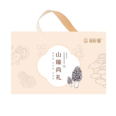 【博华专场】山臻尚礼1.3kg