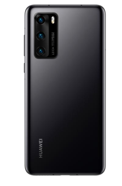 华为P40 5G手机 全网通(8G+128G)