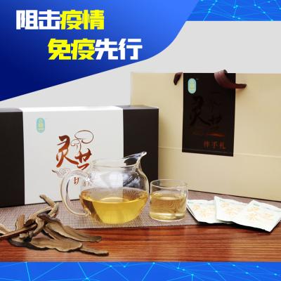 【阻击疫情,免疫先行】灵芝茶3g*60