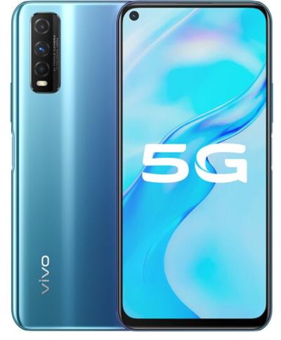 vivo Y51s 5G手机 6+128GB 4500mAh大电池 双引擎闪充 4800万后置三摄 双模5G全网