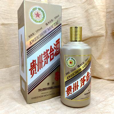 茅台猴年生肖纪念酒500ml(以门店实际价格为准)
