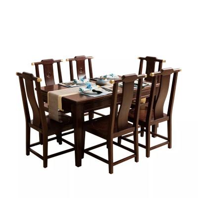 新中式现代纯实木餐厅长餐桌桌椅一桌六椅