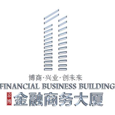 京博·金融商务大厦