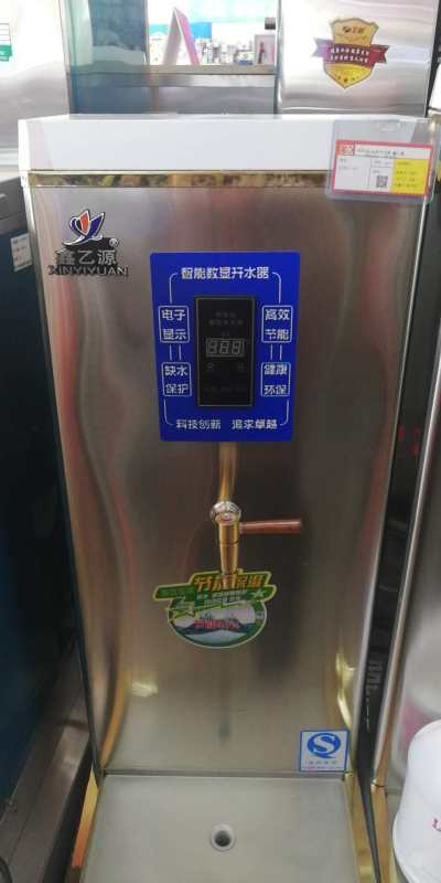 30L热水器S