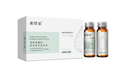 素管家胶原蛋白肽饮品