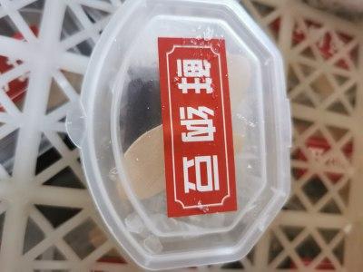 鲜纳豆(内部领用)