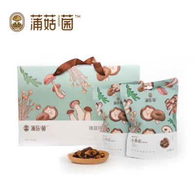 【博华专场】香菇脆片 50g*10袋/箱 椒盐味 休闲零食