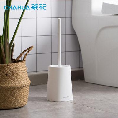 茶花艾特斯马桶刷 厕所清洁刷 白色带底座252001