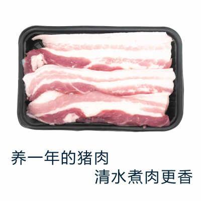 博华三零富硒五花肉