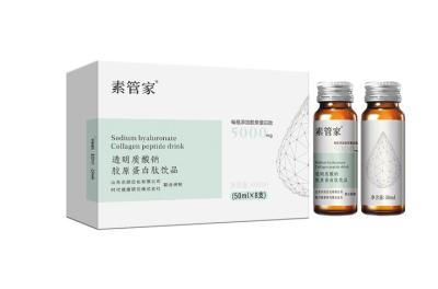 素管家-胶原蛋白肽饮品礼盒(控股烘焙坊仓)
