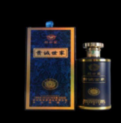 赖世家贵诚蓝色500ml(门店零售价格398)(商联仓)